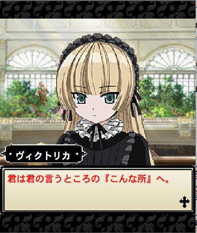 角川コンテンツゲート、人気アニメ「GOSICK」のソーシャルゲームをGREEに提供_1