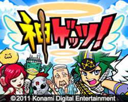 GREE、KONAMIのソーシャルゲーム「神ゲッツ!」の事前登録を4月14日(木)から開始_1