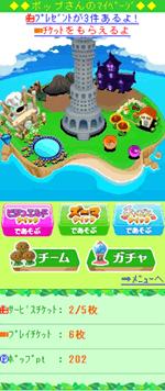 タイトー、PopCap Gamesの「ポップ☆タワー(Pop Tower)」をGREEにて提供_1