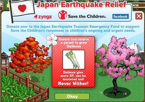 Zynga、僅か36時間で「東北地方太平洋沖地震」の寄付金100万ドルを収集
