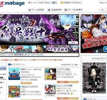 Yahoo!Mobage、ユーザー数400万人突破