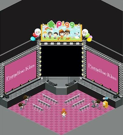 映画「パラダイス・キス」、5/30にアメーバピグでバーチャル舞台挨拶1