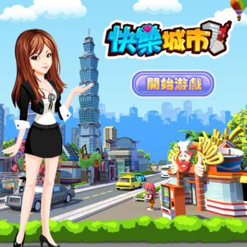 RockYou Asia、台湾向けに街作りソーシャルゲーム「快樂城市(Happy City)」をリリース