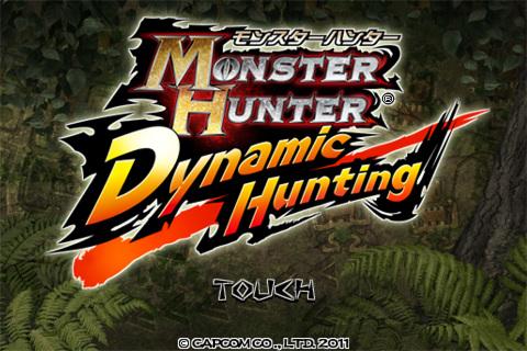 カプコン、モンハンのiPhone版「モンスターハンターDynamic Hunting」を6月にリリース_1