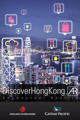 香港政府観光局とキャセイパシフィック航空、AR旅行ガイドアプリ「DiscoverHongKong」をリリース_1
