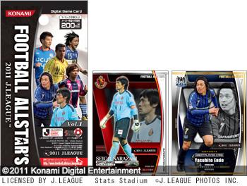 KONAMI、カードとソーシャルゲームの楽しさを融合した「Digital Game Card」をリリース1