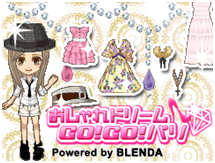 Impress Touchと角川春樹事務所、女性ファッション雑誌「BLENDA」プロデュースのソーシャルゲーム「おしゃれドリームGO!GO!パリ」をリリース1