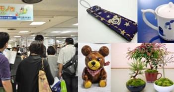 コロプラ、「日本全国すぐれモノ市 -コロプラ物産展2011-」にて4万人動員、約7000万円売上