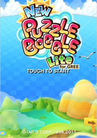 タイトー、GREEにて「ニューパズルボブル」のスマートフォン向け無料アプリを提供1