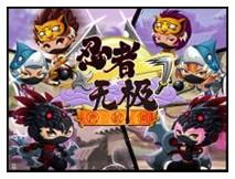 Mobageが遂に海外展開始動 英語版・中国語版をリリース1