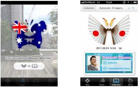 iButterfly Plus、国際的モバイルイベント「MLOVE ConFestival 2011 Plus」とコラボレーション