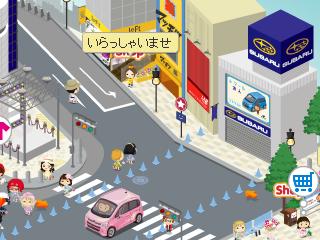 アメーバピグとSUBARUがコラボ!渋谷106にトマール猿人が登場!?1