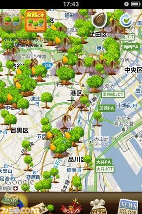 auスマートフォンにハンゲームの「トモダ木」と「TEIBANGAME」がプリインストール1