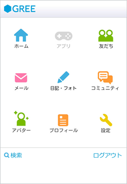 GREE、新たにWindows Phoneにも対応1