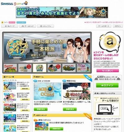 ACCESSPORT、「Seesaaブログ」にaimaのソーシャルゲームを提供