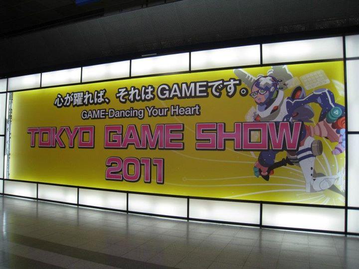 【TGS2011レポート】「心が躍れば、それはGAMEです」---東京ゲームショウ2011開幕!1