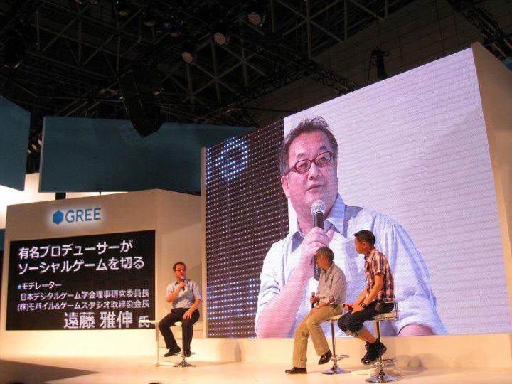 【TGS2011レポート】「有名プロデューサーがソーシャルゲームを切る」1
