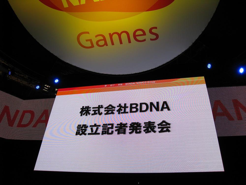 【TGS2011レポート】ガンダムロワイヤルの売上に腰抜かす---バンダイナムコ&DeNAが新会社「BDNA」設立発表会を実施1