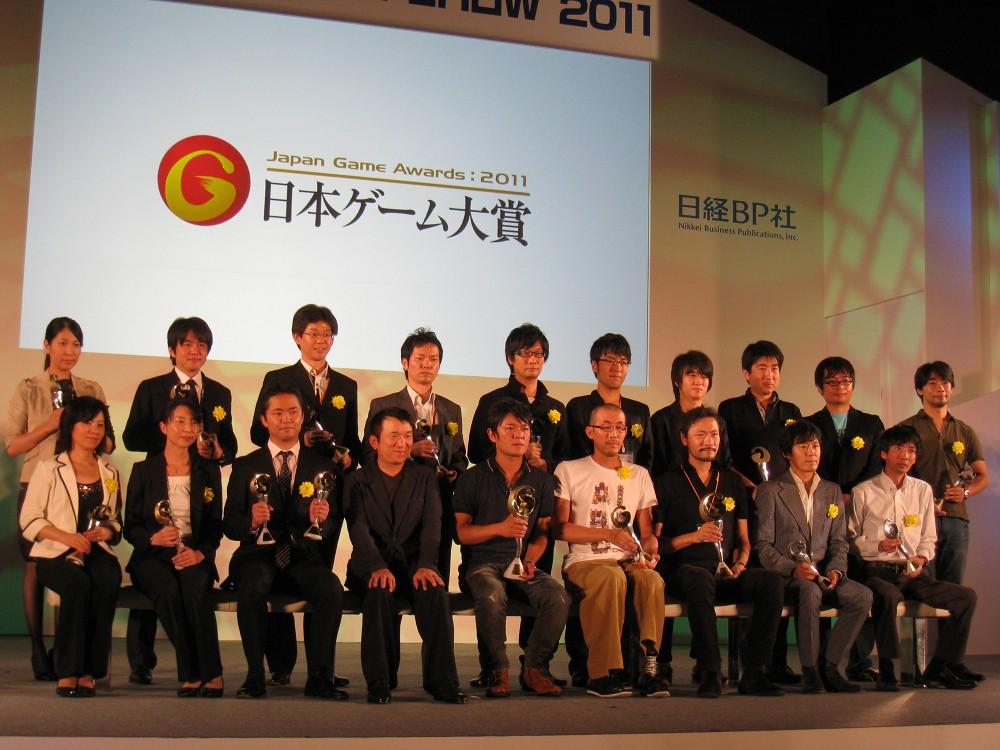 【TGS2011レポート】モンハン強し!---「日本ゲーム大賞2011」1