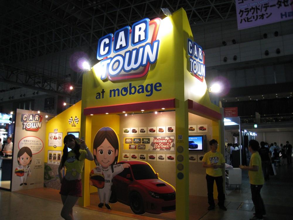 【TGS2011レポート】日本上陸の「カータウン」、東京ゲームショウに出展1