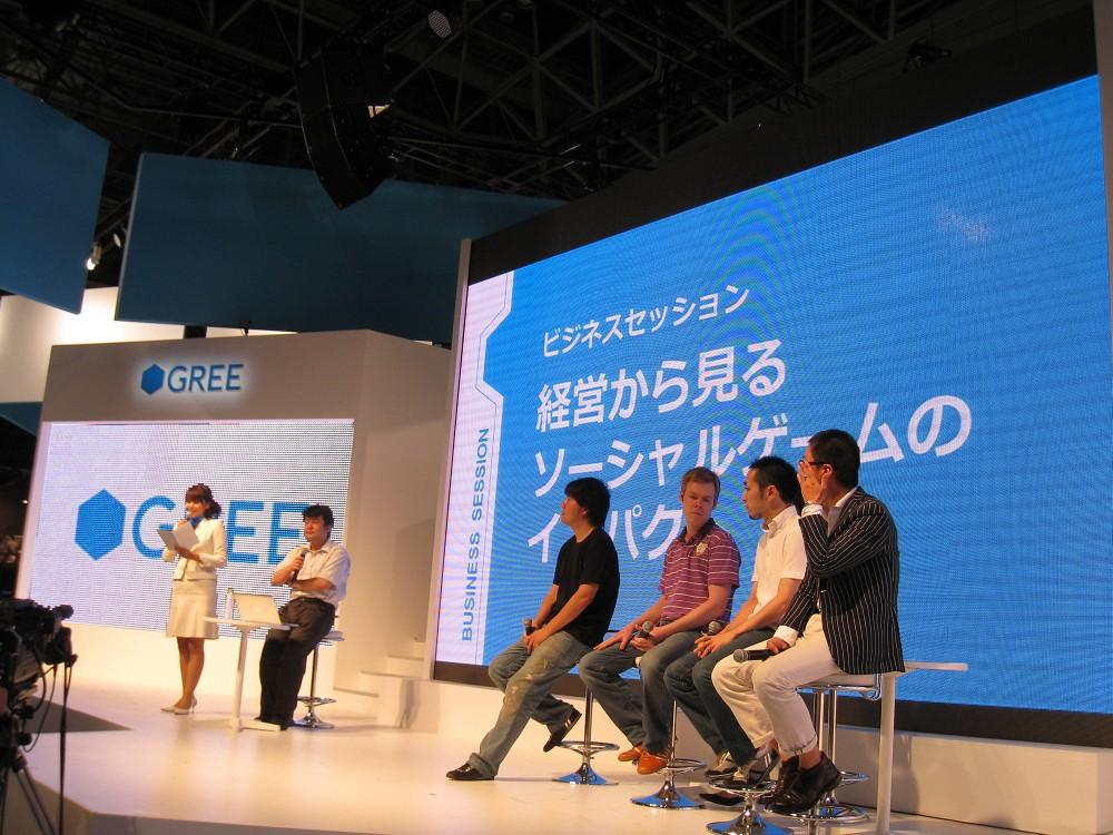 【TGS2011レポート】GREEステージセッション「経営から見るソーシャルゲームのインパクト」1