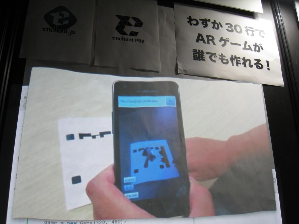 【TGS2011レポート】ユビキタスエンターテインメント、Androidアプリ開発環境「enchant PRO」を出展1