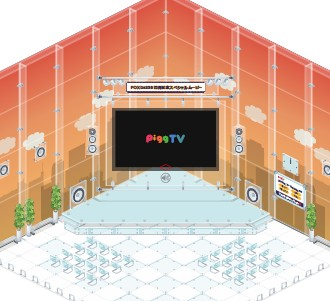 サイバーエージェント、アメーバピグで動画配信を活用した広告商品「ピグプレミアムシアター」を提供