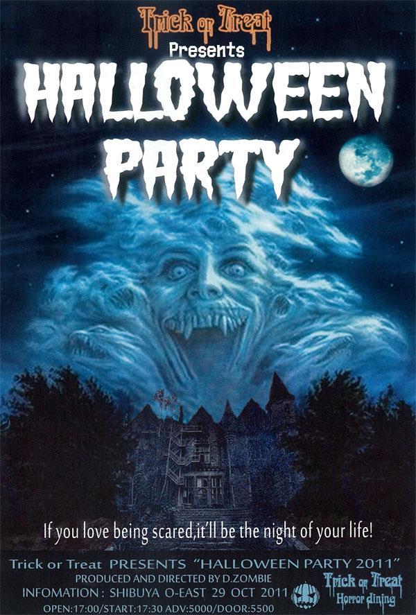 ハロウィンイベント「Trick or Treat presents Halloween party 2011」に出展します1