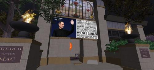 Second Lifeでスティーブ・ジョブズを追悼