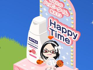 """アメーバピグ、ニベアの""""ハッピータイムボディミルク""""とタイアップ!1"""