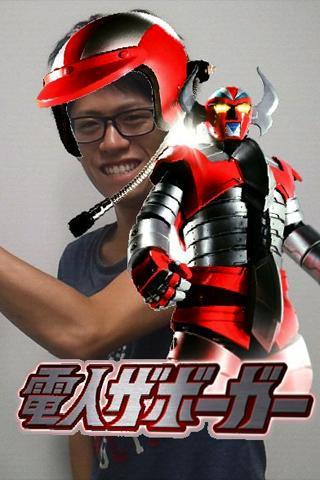 ARアプリ「セカイカメラ」で「電人ザボーガー」に変身!1