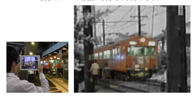 鉄道博物館と東京大学、ARを使用した「デジタルレールウェイミュージアム」を開催