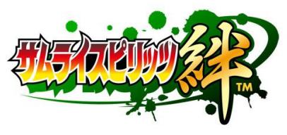 SNKプレイモア、Mobageにてソーシャルゲーム「サムライスピリッツ 絆」の提供を開始1