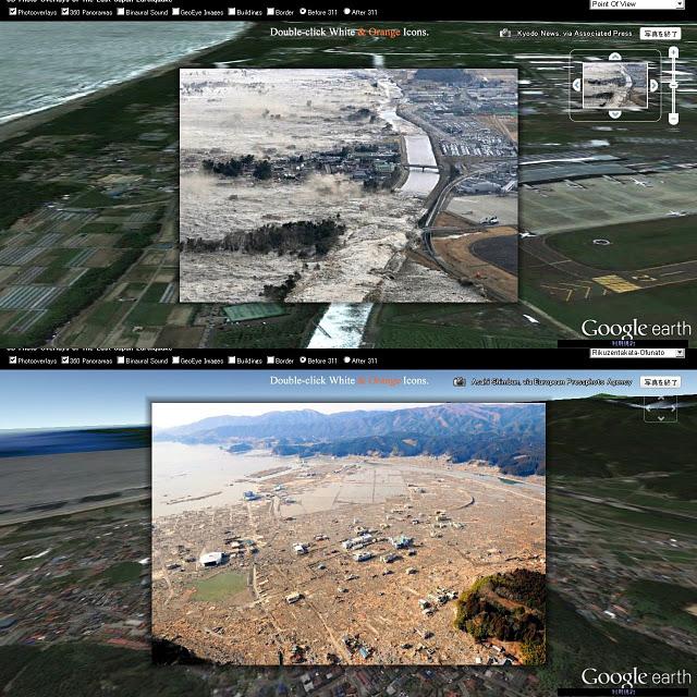 被災の実相を理解しよう---「東日本大震災アーカイブ」公開