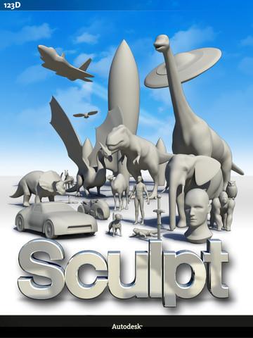 iPadでお手軽3Dモデリング体験---「123D Sculpt」