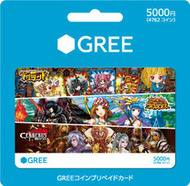 GREE、12/8よりセブン-イレブンでプリペイドカードを発売 日本のSNSでは初1