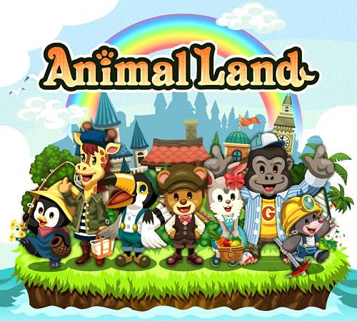 サイバーエージェント、Facebookにて動物が住む街づくりを楽しめるソーシャルゲーム「Animal Land」をリリース1