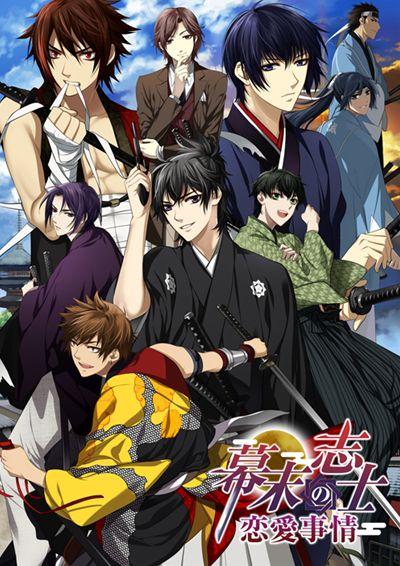 タイトー、ソーシャルゲーム「幕末志士の恋愛事情 for GREE」のベライズとドラマCDを発売