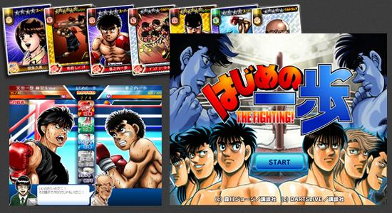 ダーツライブゲームズ、Yahoo! Mobageにてソーシャルゲームはじめの一歩 THE FIGHTING!」の提供を開始