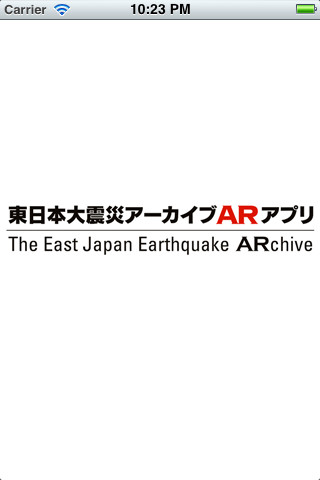 eARthquake 311_1