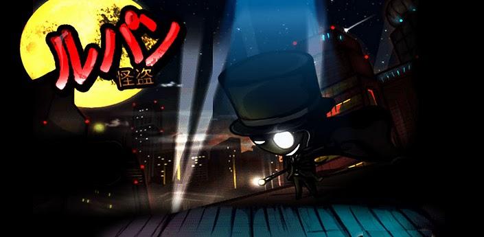 スミスアンドモバイル、Android向けゲームアプリ「怪盗ルパン」をリリース1