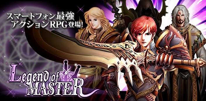 スミスアンドモバイル、GREEにて本格RPG「レジェンドオブマスター for GREE」をリリース1