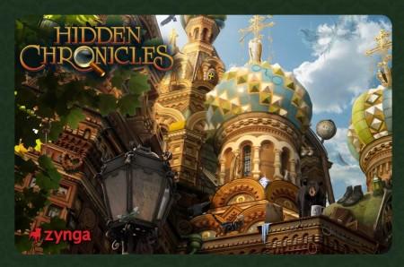 Zynga、7/22にもの探しソーシャルゲーム「Hidden Chronicles」のサービスを終了