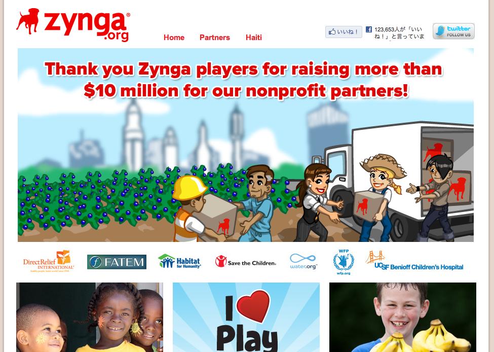Zynga、チャリティ担当役員を指名