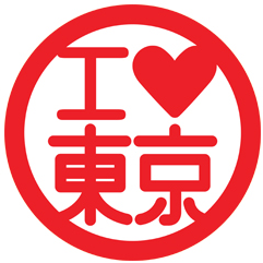 Foursquareで東京限定バッジをもらおう!