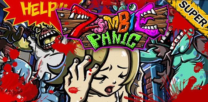スミスアンドモバイル、Android向けゲームアプリ「ゾンビパニック」をリリース1