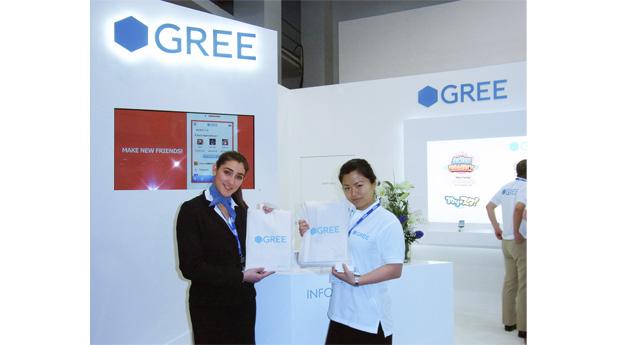 GREE、スペインで開催中の世界最大級のモバイルデバイス関連イベント「Mobile World Congress 2012」に初出展