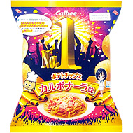 GREE×ファミリーマート×カルビー、 2/21より「オリジナルポテトチップス」を発売1