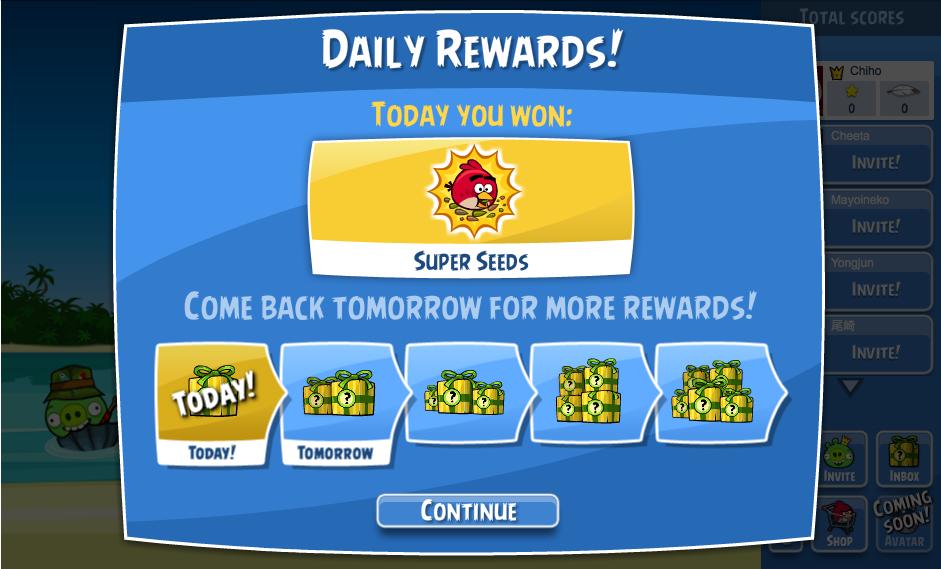 【やってみた】Angry BirdsがFacebookに飛んできた1