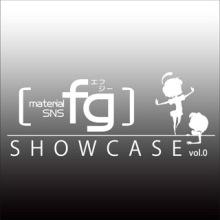 フィギュアコミュニティサイト「fg」、初のリアルイベント「fg SHOWCASE」開催